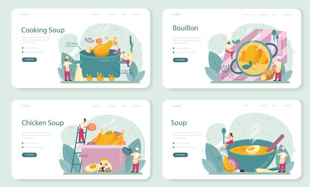 チキンスープのウェブバナーまたはランディングページセット。おいしい食事と調理済みの料理。鶏肉、玉ねぎ、じゃがいも、にんじんの具材。