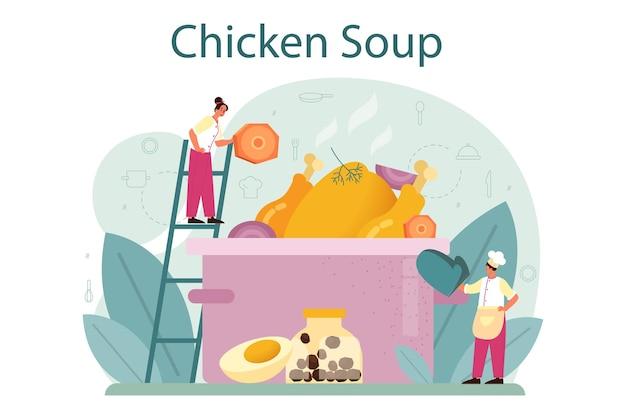 치킨 수프