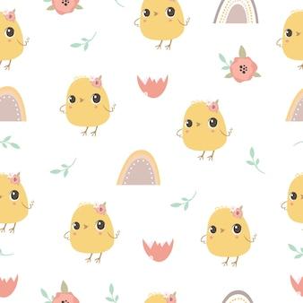 Цыплята и радужный узор