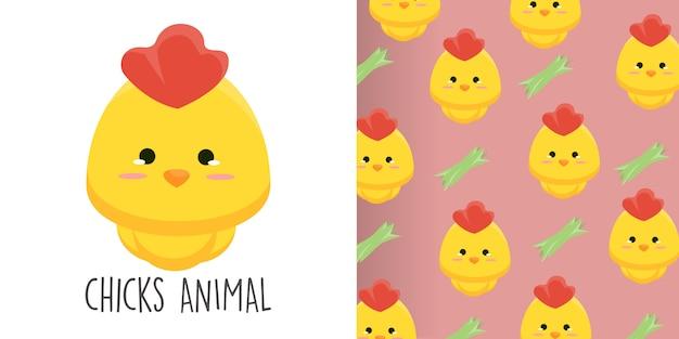 Chicks seamless pattern