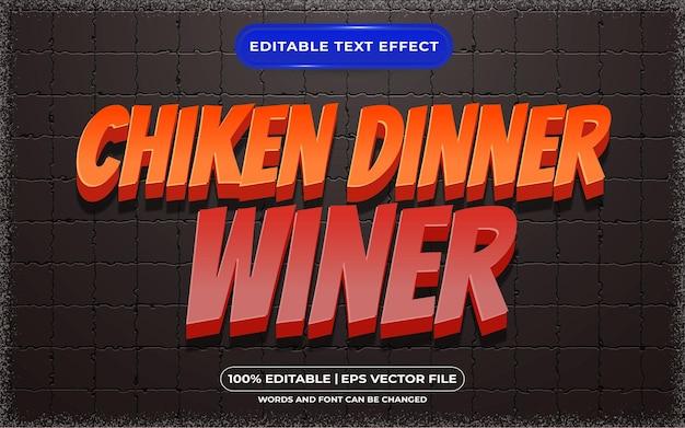 Ужин chiken с редактируемым текстовым эффектом, мультяшный и игровой стиль