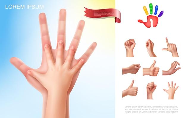 リアルなスタイルで異なる女性の手のジェスチャーで子供と親の手の概念