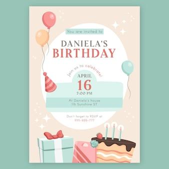 子供の誕生日パーティーのひな形ポスターテンプレート