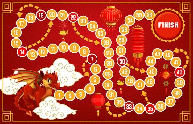 중국 새 해 기호 어린이 보드 게임