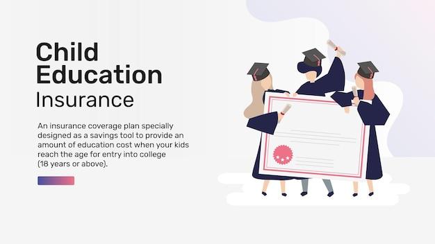 Шаблон страхования детского образования для баннера блога