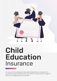 Шаблон страхования детского образования для плаката