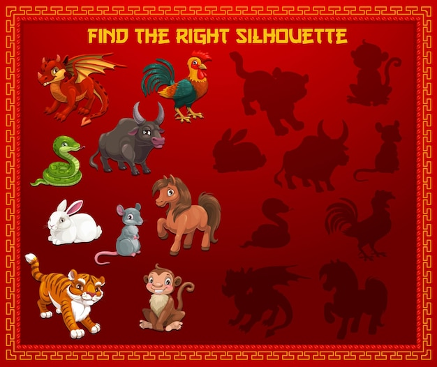 Child find silhouette new year game with chinese calendar animals