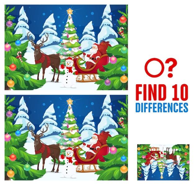 아이는 산타와 크리스마스 트리를 가지고 10가지 차이점 게임을 찾습니다. 비교 작업이 있는 어린이 논리 수수께끼, 어린이 휴가 퍼즐 게임. 썰매, 순록, 눈사람 캐릭터 만화 벡터에 산타
