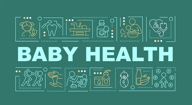 어린이 건강 단어 개념 배너입니다. 정신적 육체적 건강. 녹색 배경에 선형 아이콘으로 인포 그래픽입니다. 고립 된 창조적 인 인쇄술. 텍스트와 벡터 개요 컬러 일러스트