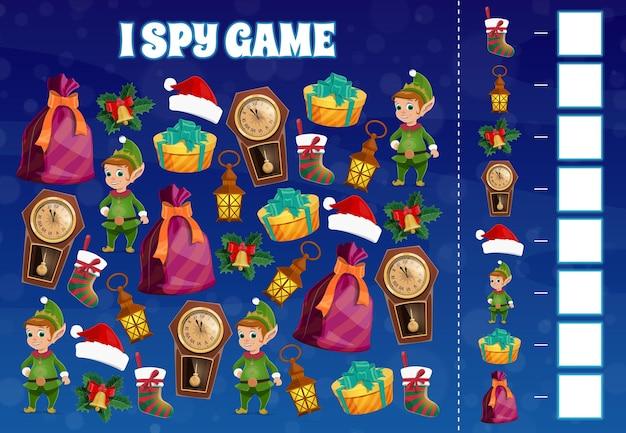아이는 크리스마스 요정과 휴일 장식으로 게임을 스파이합니다. 계산 작업으로 어린이 교육 활동. 엘프 만화 캐릭터, 산타 모자와 선물, 시계, 크리스마스 스타킹과 홀리 잎 벡터