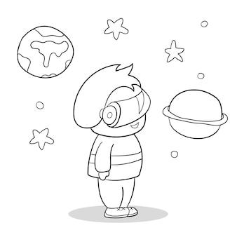 Vrメガネの子。ゲームのための最新技術。子供のための塗り絵ページのデザイン