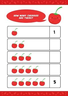 Детский детский сад, домашнее обучение, подсчет, учебный лист с милым шаблоном иллюстрации вишневых фруктов