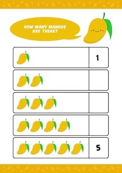 カウントするための子供子供幼稚園ワークシートは、ホームスクーリングに適したかわいいマンゴーフルーツイラストのテンプレートを学ぶ