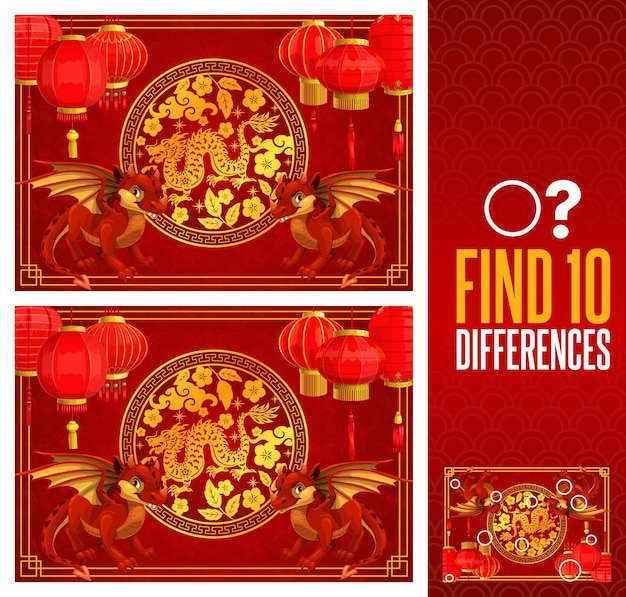 Child new year puzzle with finding differences activity