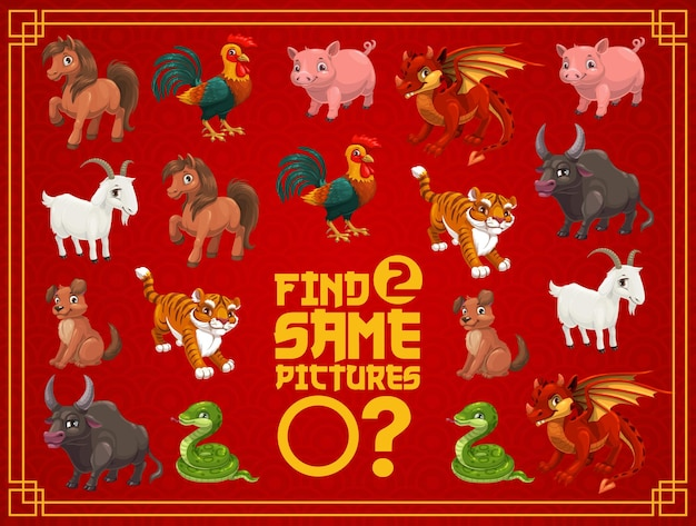 Child new year riddle, matching game with chinese calendar animals