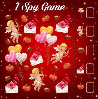 День святого валентина ребенка я шпионю за игрой с херувимами и праздничными подарками