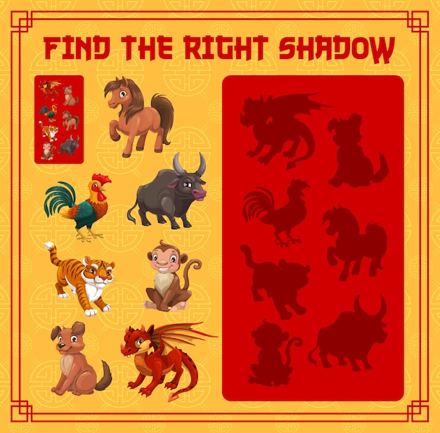 Child shadow matching game with chinese new year animals