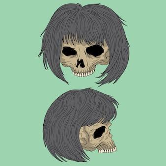 子どもの頭蓋骨