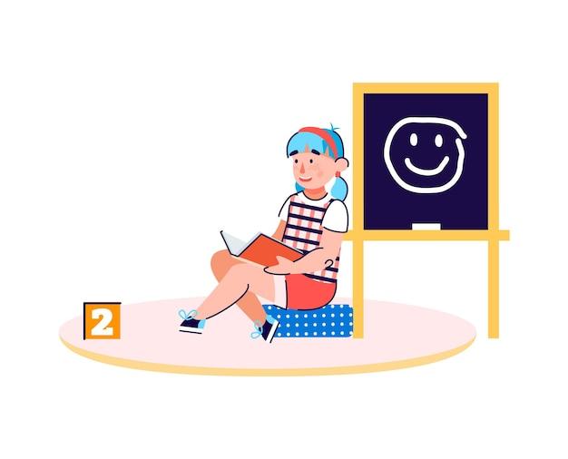 家で勉強し、本の漫画イラストを読んでいる子供
