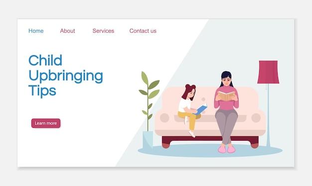 Векторный шаблон целевой страницы советов по воспитанию детей. идея интерфейса веб-сайта помощи родителям с плоскими иллюстрациями. макет домашней страницы по уходу за детьми. семейный образ жизни мультфильм веб-баннер, веб-страница