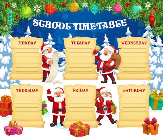 산타 캐릭터가 있는 어린이 겨울 휴가 시간표 템플릿입니다. 어린이 수업 플래너, 어린이 수업 일정 또는 할 일 목록. 산타 클로스 울리는 벨, 자루를 들고 위시리스트 만화 벡터를 읽고