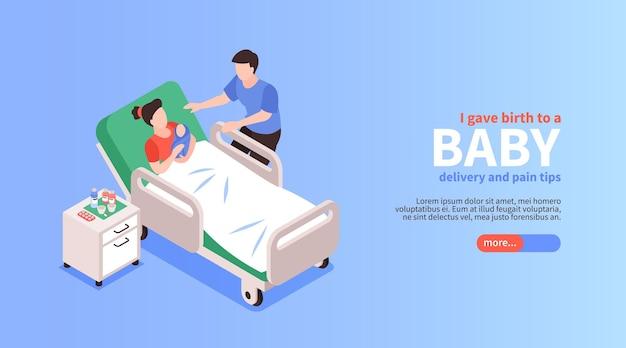 Banner web di parto con il giovane padre vicino alla sua donna che ha dato alla luce il loro bambino