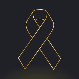 健康支援のための小児がん啓発ゴールドリボン