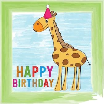 기린 유치 생일 축 하 카드