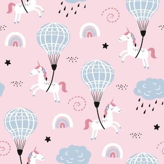かわいいユニコーンと気球の幼稚なシームレスパターン