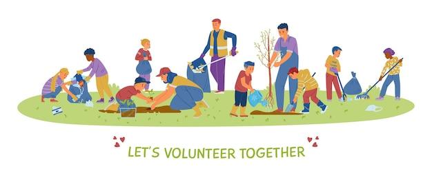 Дети и взрослые-волонтеры сажают деревья и собирают мусор. мотивационный баннер