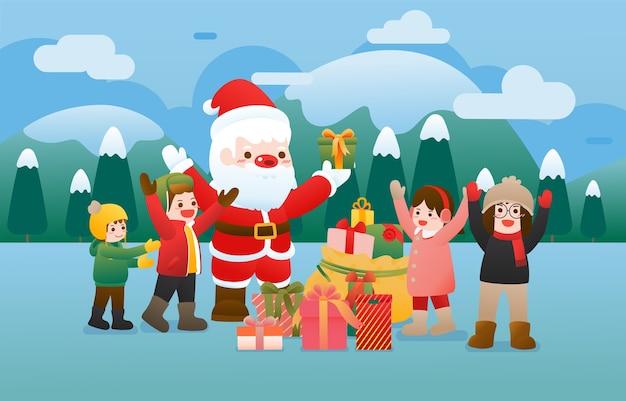 子供たちは冬のクリスマスに贈り物を喜んで受け取ります。