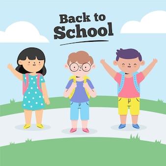 学校に戻る子供を描く