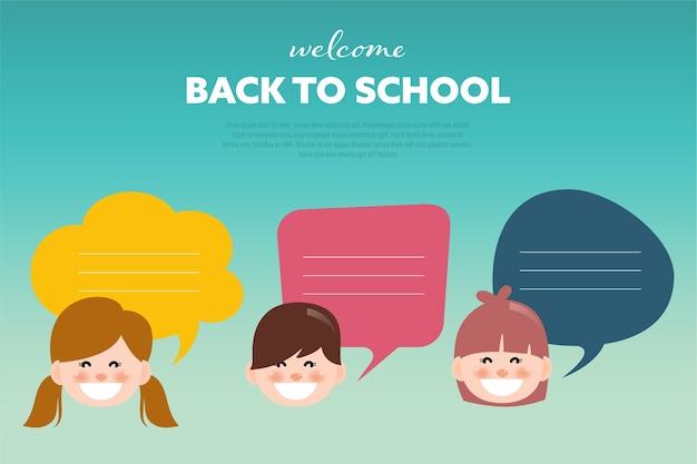 아이들은 학교 인포 그래픽으로 돌아갑니다.