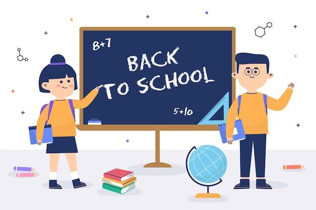 黒板で学校に戻る子供