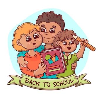 親と一緒に学校に戻る子供