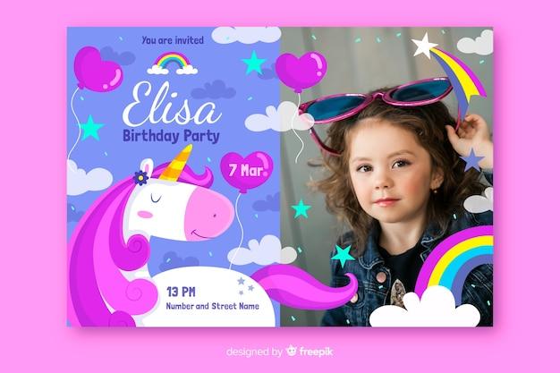 Детский дизайн приглашения на день рождения с фото