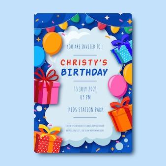 Детское приглашение на день рождения