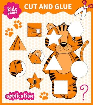 子供たちは、未就学児と小学生のワークシートのために、動物のゲームのカットの形と接着剤を所定の位置に載せます。