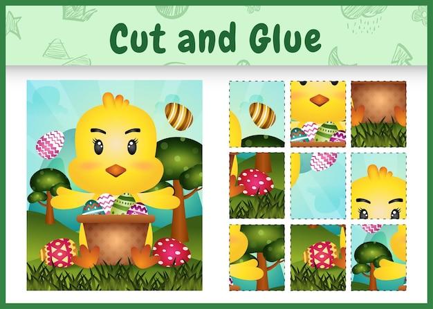 子供のボードゲームは、バケツの卵のかわいいひよこでテーマのイースターをカットして接着します