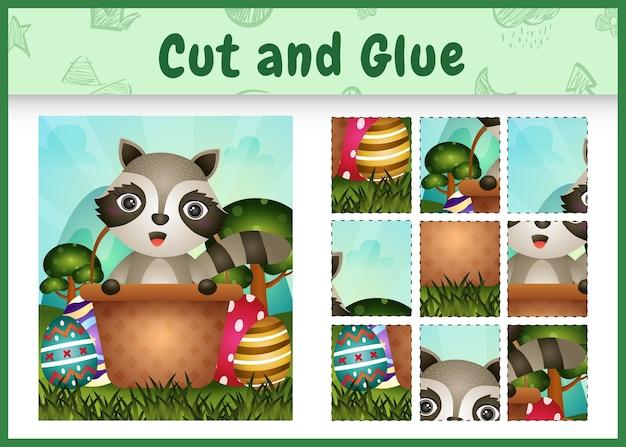 子供のボードゲームは、バケツの卵にかわいいアライグマをテーマにしたイースターをカットして接着します