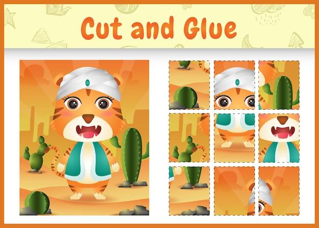 어린이 보드 게임은 아랍어 전통 의상을 사용하여 귀여운 호랑이로 테마 부활절을 자르고 붙입니다.