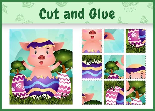 子供たちのボードゲームは、卵の中の豚のひよこでテーマのイースターをカットして接着します