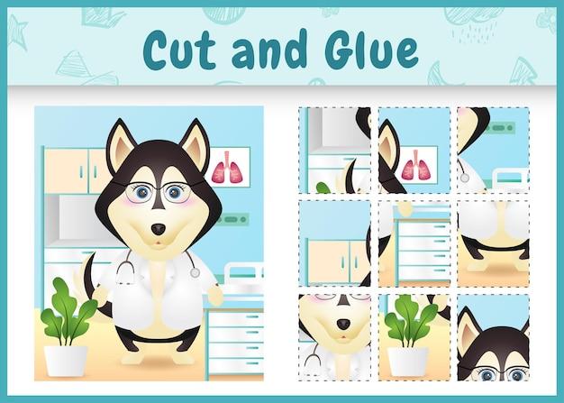かわいいハスキー犬の医者のキャラクターと子供たちのボードゲームのカットと接着剤