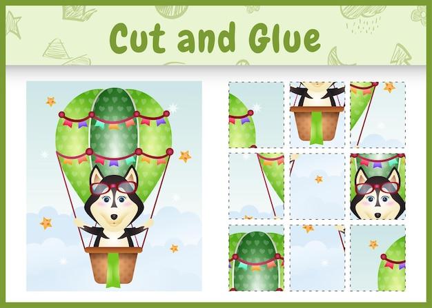 熱気球でかわいいハスキー犬と子供ボードゲームカットと接着剤