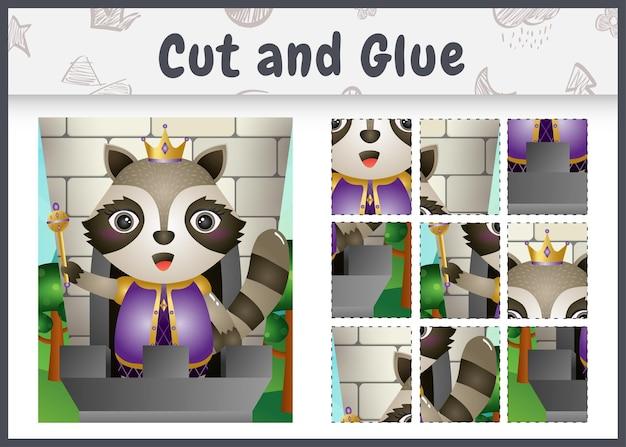 かわいいキングアライグマのキャラクターと子供たちのボードゲームのカットと接着剤