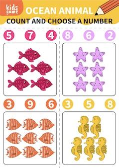 未就学児と小学生のための子供向けボードゲームワークシート水中生物と海洋動物。