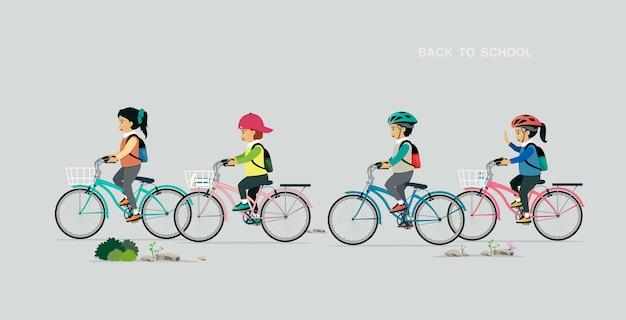 회색 배경으로 자전거 가방을 들고 아이들