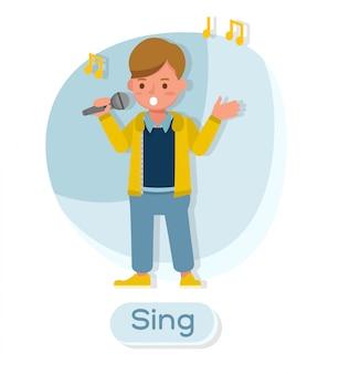 子供のキャラクター。感情を込めて歌う様々なアクションのプレゼンテーション。