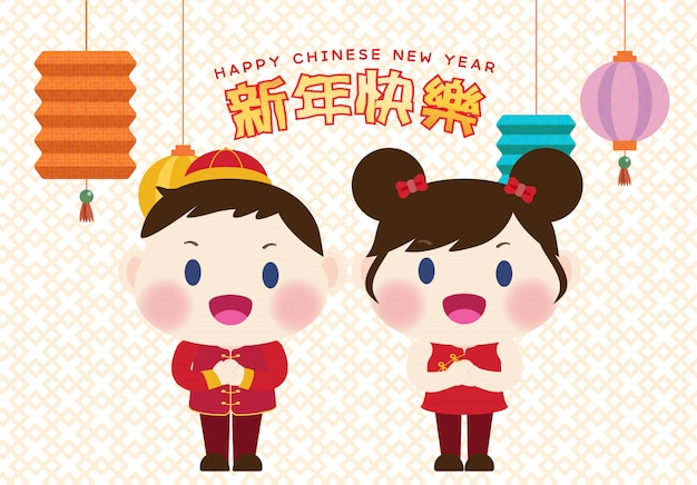 Children and chinese new year celebration background