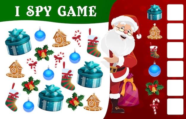 어린이 크리스마스 i 스파이 교육 게임. 어린이 수학 수수께끼, 검색 및 계산 작업으로 활동하는 어린이. 산타 캐릭터, 선물 및 크리스마스 트리 장식품, 과자, 스타킹 만화 벡터